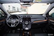 2019款 本田CR-V 240TURBO CVT 四驱 豪华版 国VI