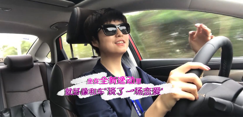 质感提升驾控升级 试驾长安第二代逸动(后篇)| 侃车TV