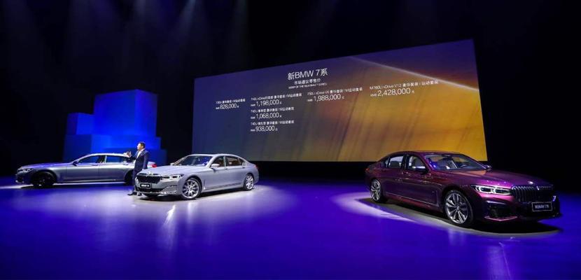 开宝马坐宝马 新BMW 7系开辟现代豪华新境   侃车·新车