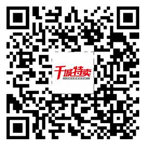 台州.png